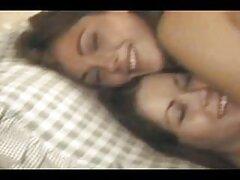 Amor videos caseros real